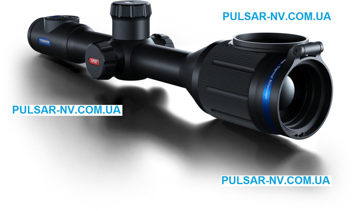 Тепловизионный прицел Pulsar Thermion XP50