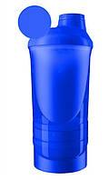 🔥✅ Шейкер спортивный ShakerStore Wave + с 2-мя контейнерами Синий