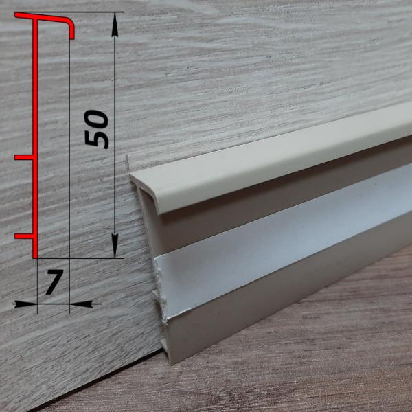 Плинтус под ковролин, высотой 50 мм, 2,5 м Бежевый
