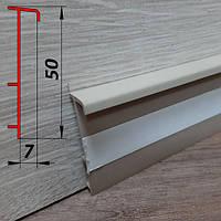 Плинтус под ковролин, высотой 50 мм, 2,5 м Бежевый, фото 1