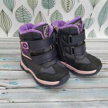 Термоботинки детские Деткие ботинки на девочку Зимние детские ботинки Детские термо ботинки