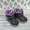 Термоботинки детские Деткие ботинки на девочку Зимние детские ботинки Детские термо ботинки, фото 2