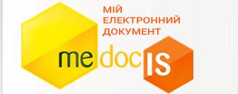 МЕДОК  отчетность, документообмен, регистрация налоговых.  MEDOC