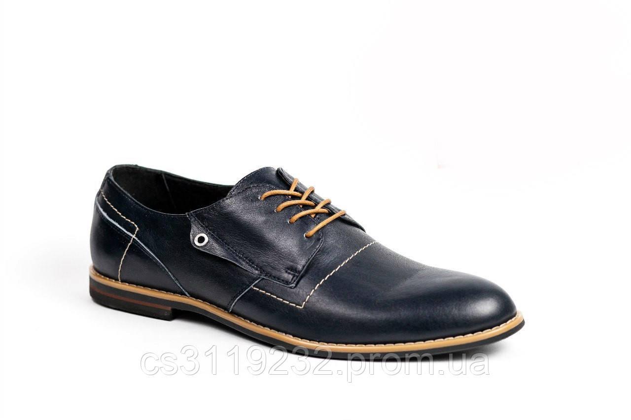 Туфлі дербі сині VadRus