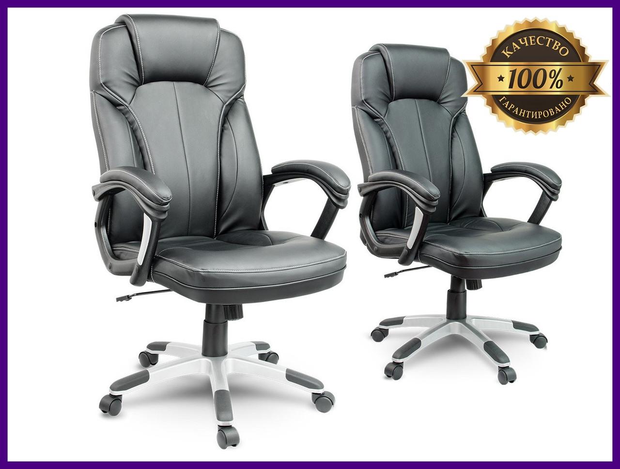 """Кресло Офисное Компьютерное Sofotel EG-222 Черное """"Кресло руководителя"""""""