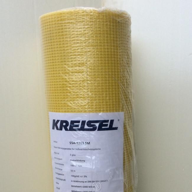 KREISEL Стеклосетка фасадная  110см/50м 150гр