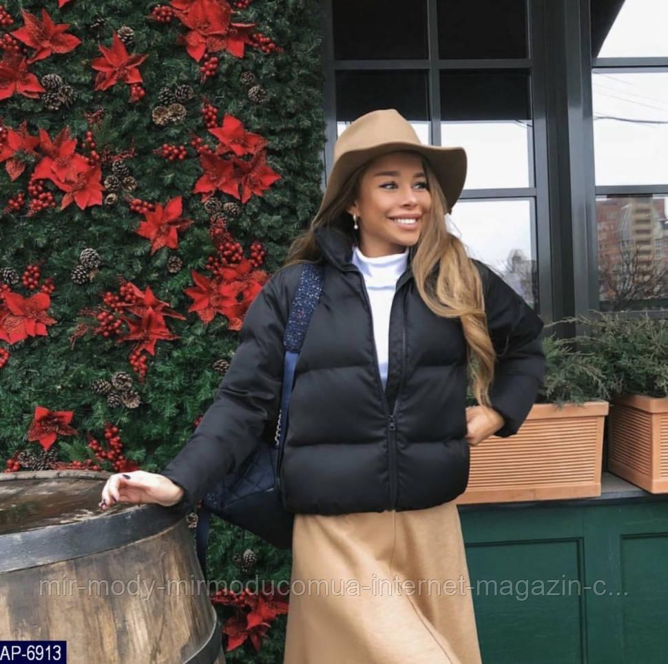 Куртка зимняя женская Куртка AP-6913 р:42,44,46 053762 - Tilda