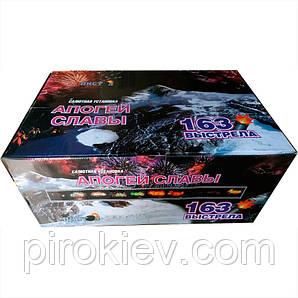 Фейерверк АПОГЕЙ СЛАВЫ PB36163 (163 зар., 20-25-30 мм, 2.5 мин, ТМ Пистон)