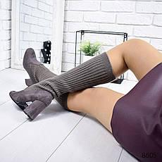 """Сапоги женские демисезонные """"Layxes"""" серого цвета из эко замши. Сапоги женские демисезонные. Сапоги ботфорты, фото 3"""