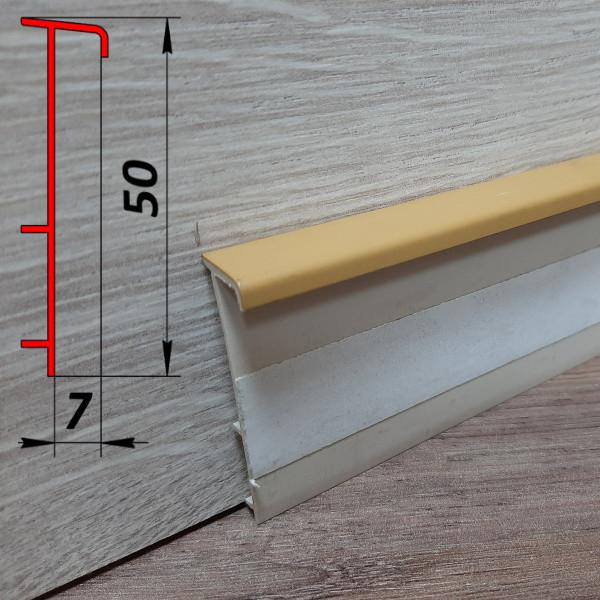 Плинтус для ковров, высотой 50 мм, 2,5 м Медовый