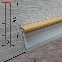 Плинтус для ковров, высотой 50 мм, 2,5 м Медовый, фото 1