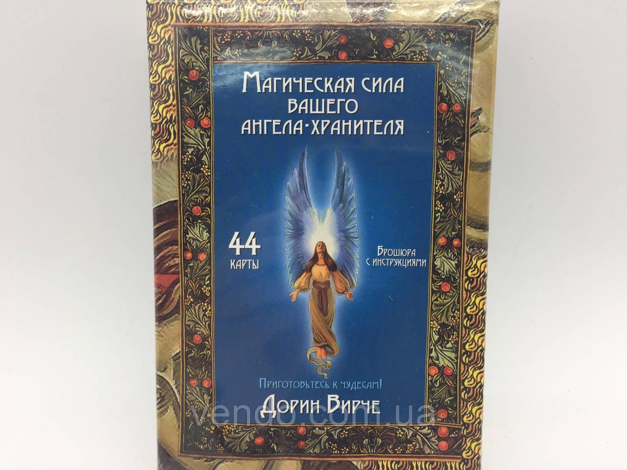 Таро Дорин Вирче, Магическая сила вышего агела-хранителя.