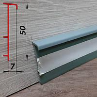 Плинтус ПВХ под вставку, высотой 50 мм, 2,5 м Серый