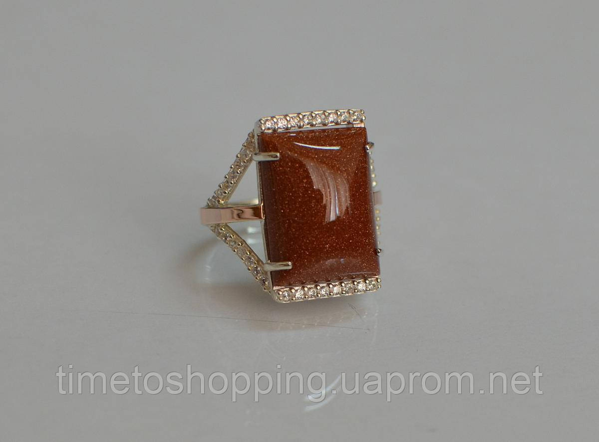 Серебряное кольцо с кабашоном