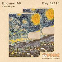 """Блокнот на магните А6 """"Van Gogh"""""""