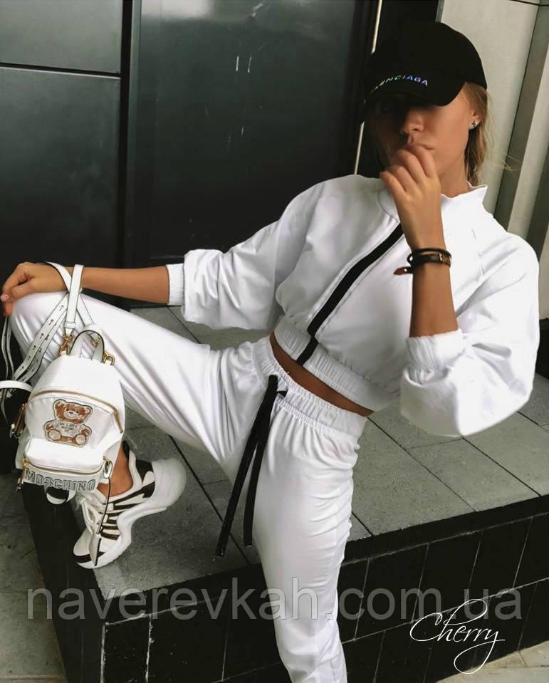 Женский стильный спортивный костюм на молнии белый желтый 42-44
