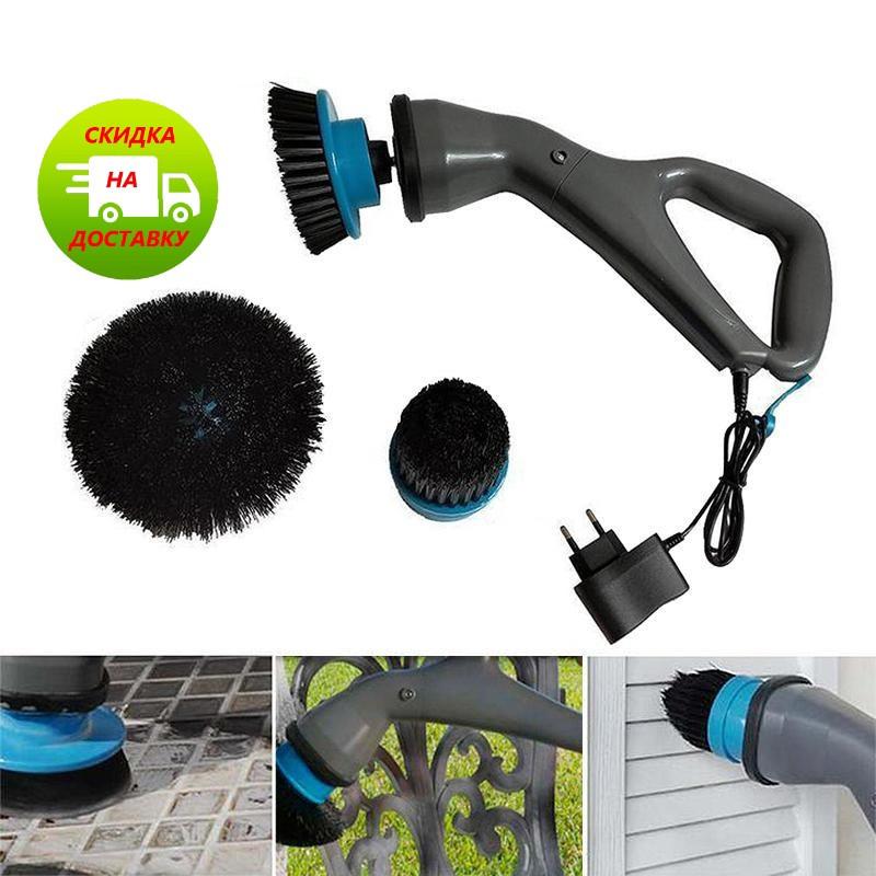 Беспроводная щетка для уборки Hurricane Muscle Scrubber (Реплика)