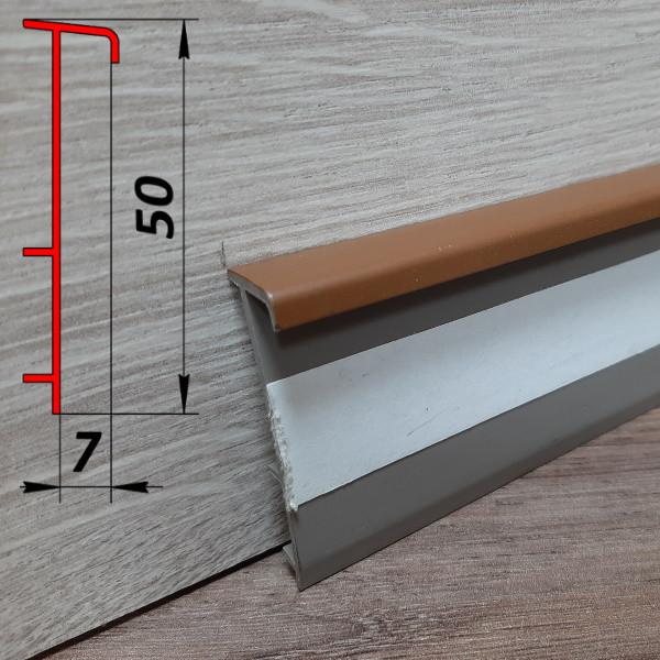 Плинтус под вставку из ковролина, высотой 50 мм, 2,5 м Коричневый