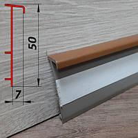 Плинтус под вставку из ковролина, высотой 50 мм, 2,5 м Коричневый, фото 1
