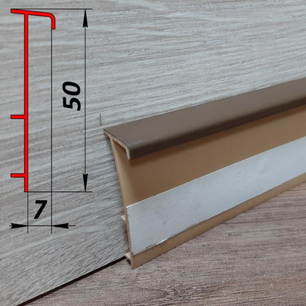 Плинтус под вставку, высотой 50 мм, 2,5 м Тёмно-коричневый