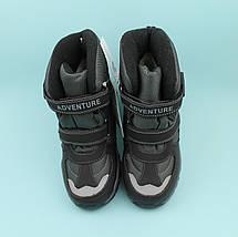 Термо ботинки на зиму для мальчика серые тм Том.м размер 35, фото 3