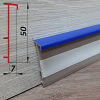 Плинтус под вставки из ковролина, высотой 50 мм, 2,5 м Ультрамарин, фото 1