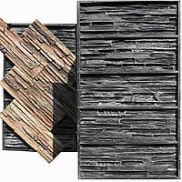 """Резиновая форма """"Верона"""" для гипсовой или бетонной плитки под сланцевый камень"""