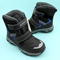 Термо ботинки черные для мальчика зимняя обувь тм Том.м размер 35,36,37
