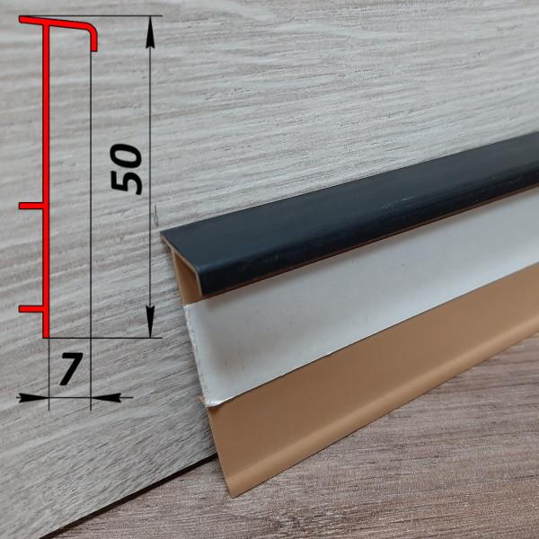 Плинтус для ковролина, высотой 50 мм, 2,5 м Чёрный
