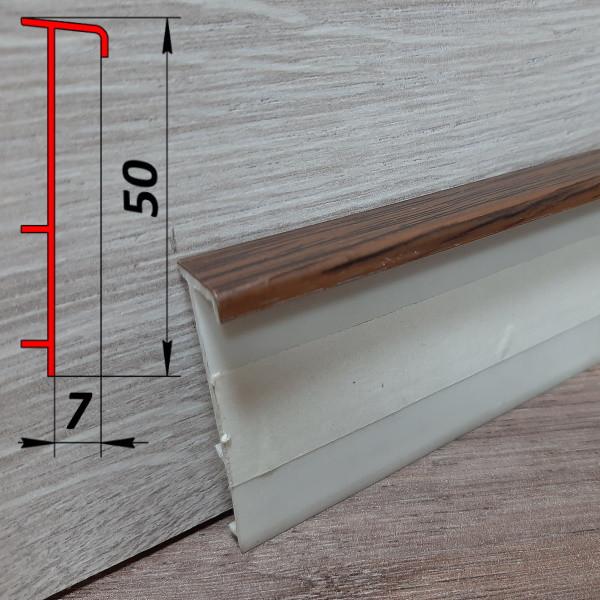 Напольный плинтус для ковролина, высотой 50 мм, 2,5 м Махагон