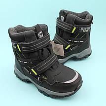 Термо ботинки черные для мальчика зимняя обувь тм Том.м размер 37, фото 2