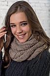 Женский вязаный шарф хомут-снуд восьмерка с узором Коса(в расцветках), фото 6