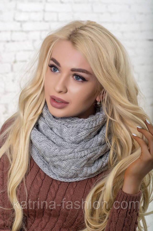 Женский вязаный шарф хомут-снуд восьмерка с узором Коса(в расцветках)