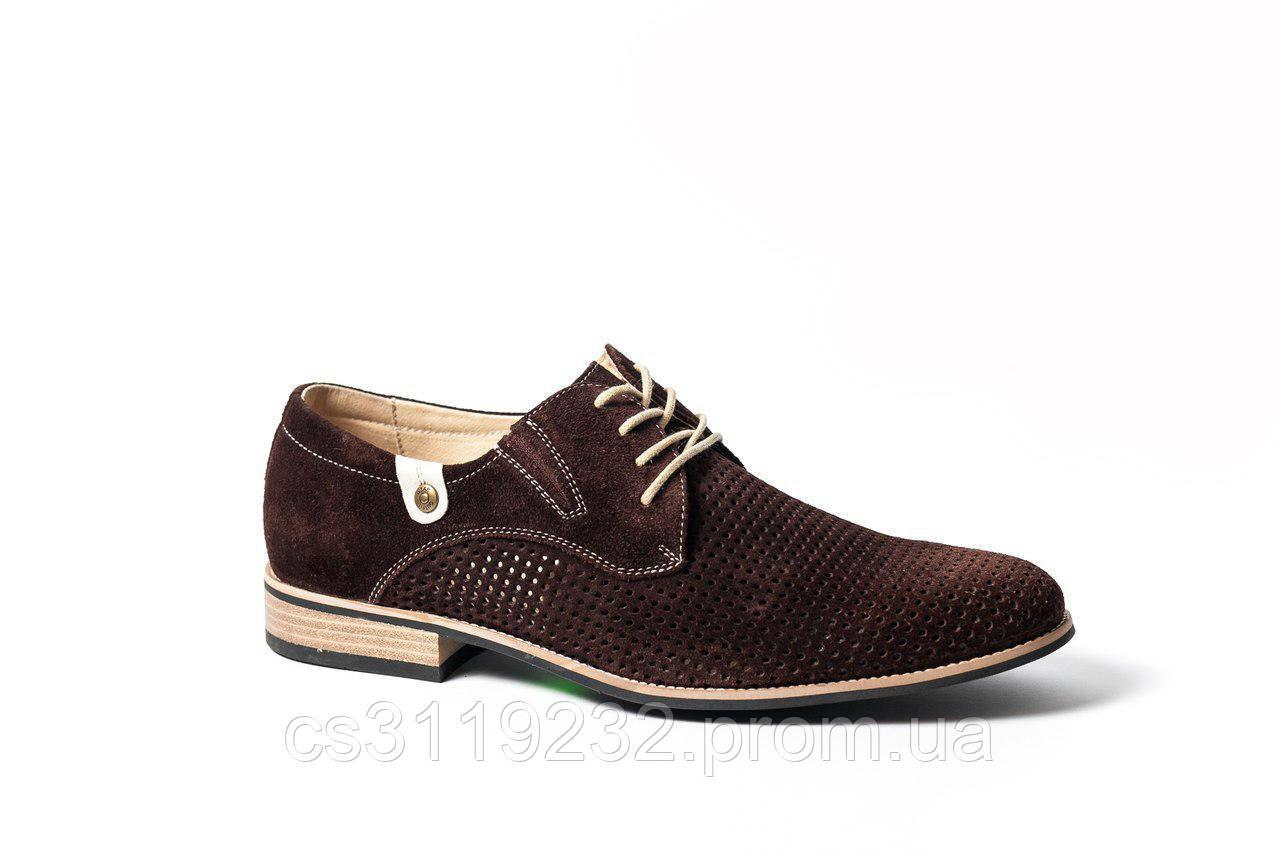 Чоловічі замшеві туфлі Lucky Choice коричневі