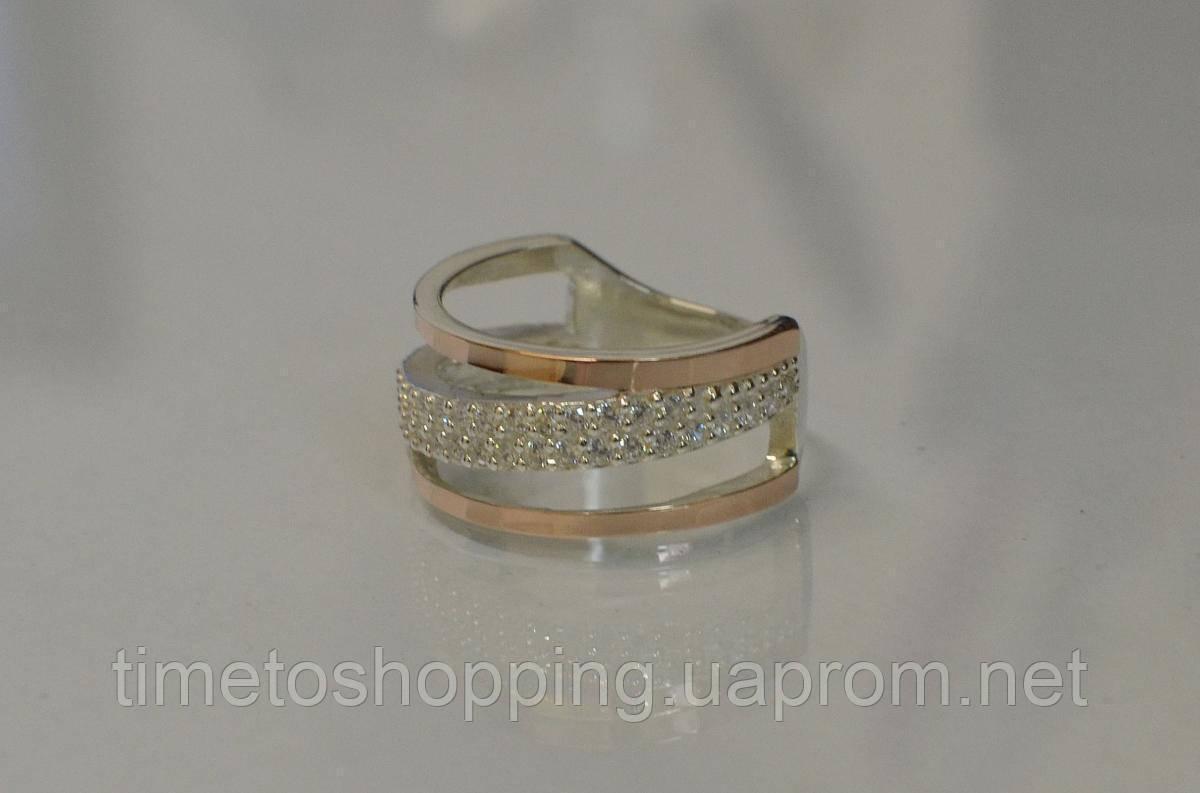 Кольцо из серебра 925 пробы и золота 375 пробы