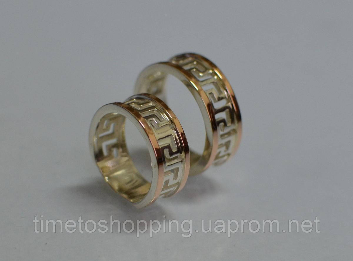 Пара обручальных колец из серебра