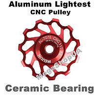 Алюминиевые ролики с керамическими подшипниками для заднего переключателя 11T (Красный)