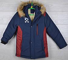 """Куртка зимняя """"Off-white"""" для мальчиков. 8-9-10-11-12 лет (128-152 см). Темно-синяя+бордо. Оптом."""