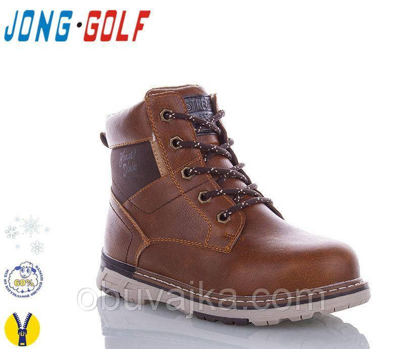 Зимняя обувь оптом Ботинки для мальчиков от фирмы Jong Golf(29-34)