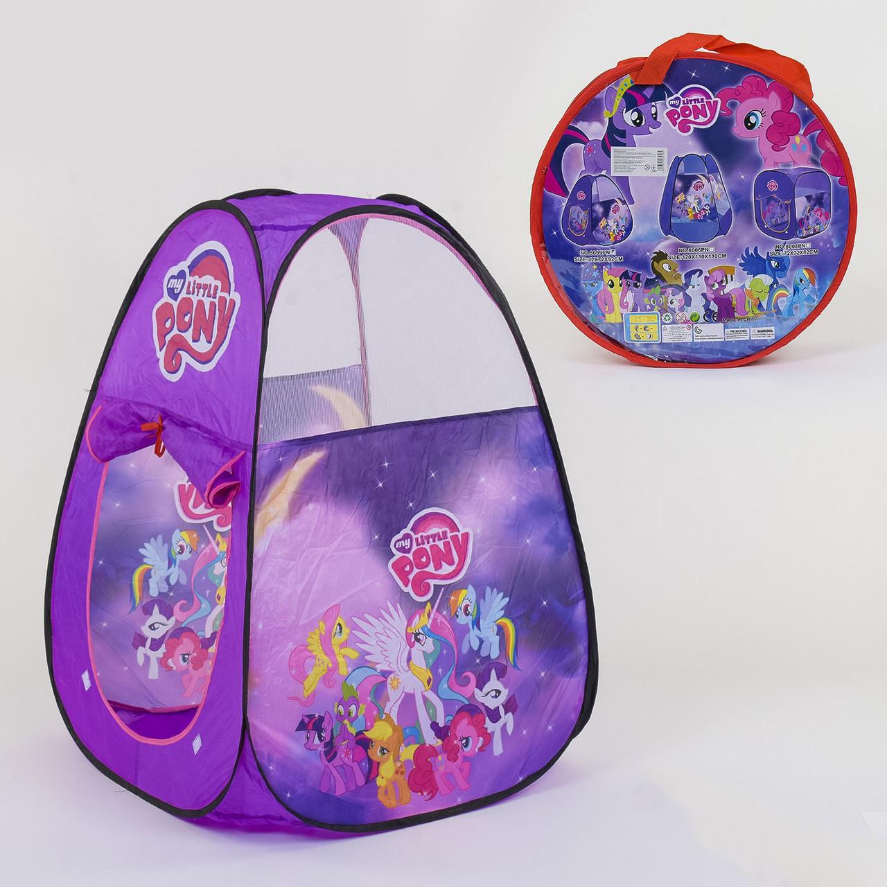 Палатка детская Пони 8099 РN 72х72х92 см в сумке Гарантия качества Быстрая доставка