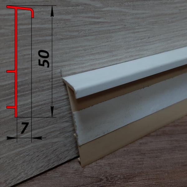 Серый плинтус для ковролина, высотой 50 мм, 2,5 м Светло-серый