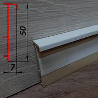 Серый плинтус для ковролина, высотой 50 мм, 2,5 м Светло-серый, фото 1