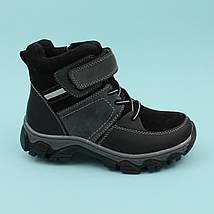 Зимние черные ботинки мальчику тм Bi&Ki кожа размер 36, фото 3