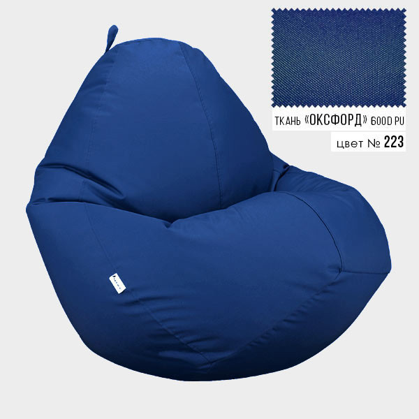 Кресло мешок Овал Оксфорд Стронг 90*130 см Цвет Синий