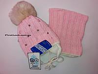 Детский зимний комплект шапка и снуд на девочку.(2-3 года), фото 1