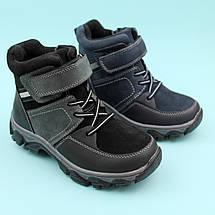 Зимние ботинки синие мальчику тм Bi&Ki кожа размер 32,33,34, фото 2