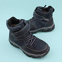Зимние ботинки синие мальчику тм Bi&Ki кожа размер 34, фото 2