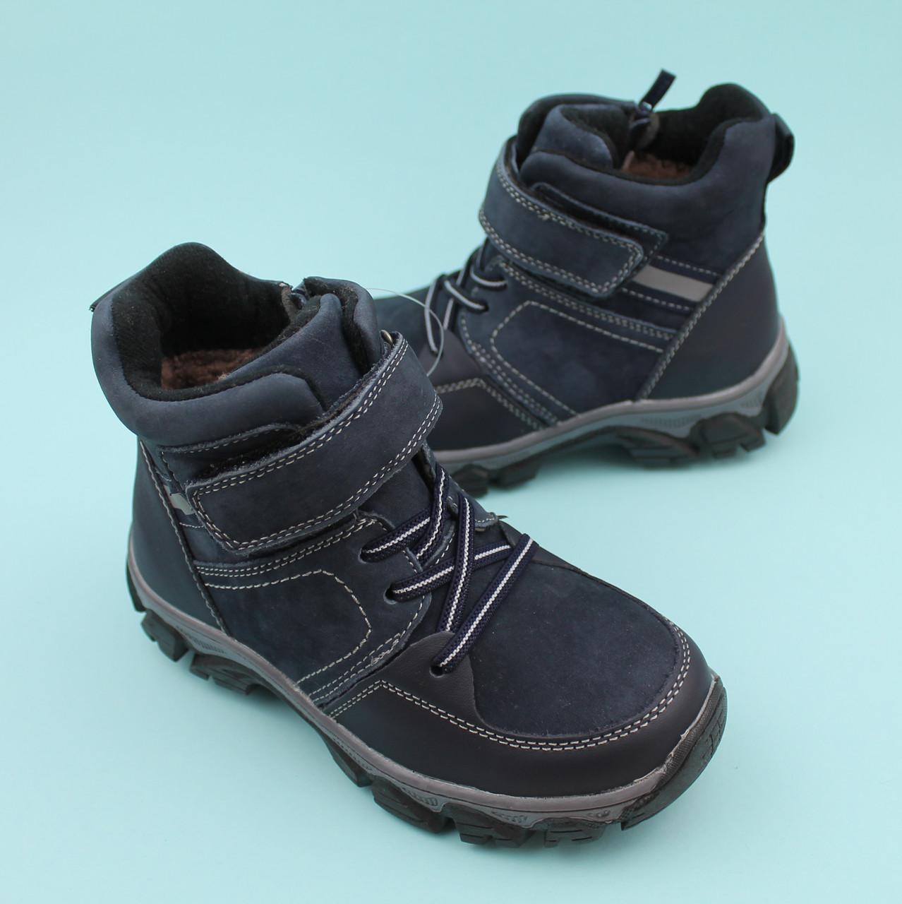 Зимние ботинки синие мальчику тм Bi&Ki кожа размер 32,33,34