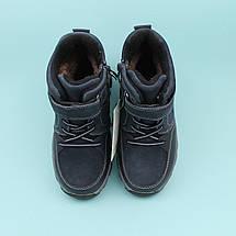 Зимние ботинки синие мальчику тм Bi&Ki кожа размер 32,33,34, фото 3