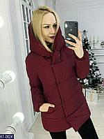 """Удлиненная удобная зимняя куртка на силиконе на молнии и кнопках с капюшоном """"Адель"""""""